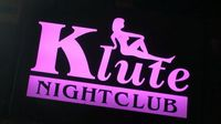 PTV Feature: Klute